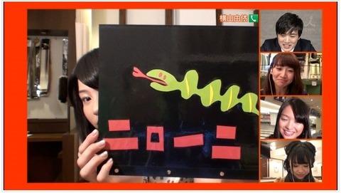 ニローニ画像歳末大放出祭「ニローミ年もよろしくね!」【AKB48/横山由依】