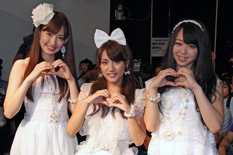 最後にはノースリーブスにたどり着く【AKB48/高橋みなみ、小嶋陽菜、峯岸みなみ】