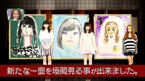これが板野△の真骨頂ww【板野友美/AKB48】