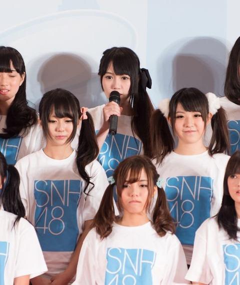 【SNH48】メンバー26人決定、年末に初公演も!?応募3万8千人の選考を勝ち取った26人【画像&動画】