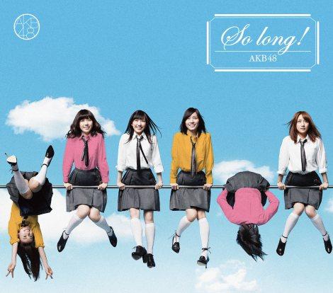 「So long !」初週103.6万枚!【AKB48G】
