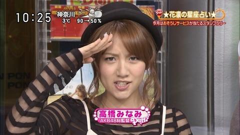 メンバーのことを普通に尊敬してる人っている? 【AKB48G】