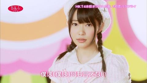 hitasura_matome4039
