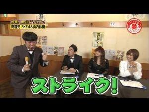 【AKB48G】山内鈴蘭がSKE48としてバナナマンと共演!