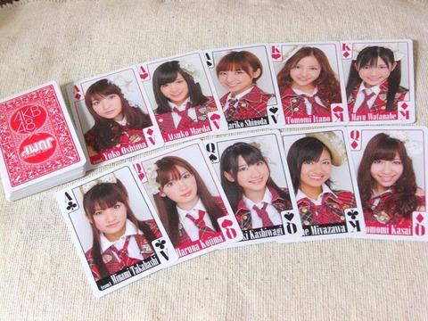 【AKB48G】もし48Gでポーカーの役を作ったら・・・