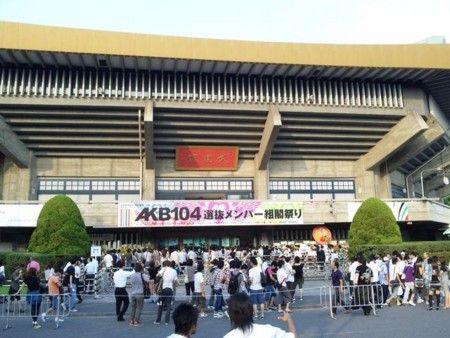 在宅ヲタが現場に行くようになったきっかけ 【AKB48G】