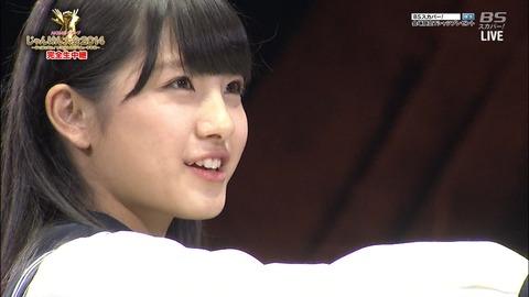 前田亜美2