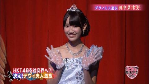 HKT田中菜津美のチームHメンへの指示が的確すぎな件