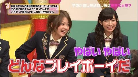 島田「どんなプレイボーイだ」【AKB48/島田晴香】