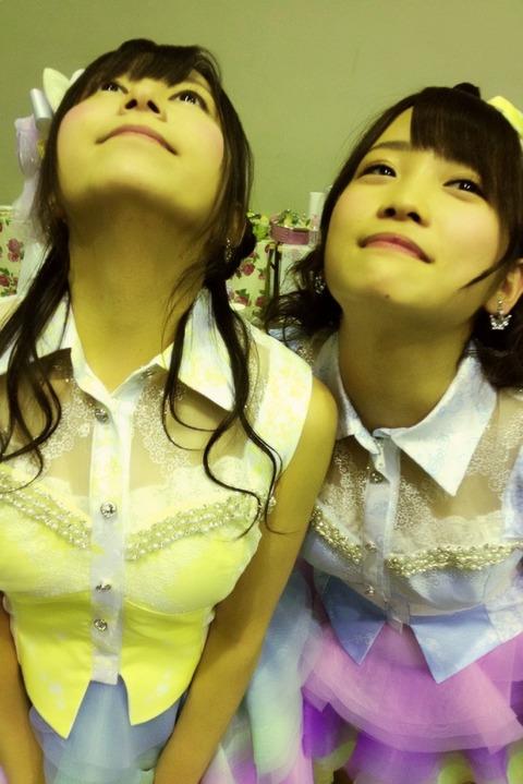 大場美奈「2013年は首を伸ばす!!」【AKB48/大場美奈】