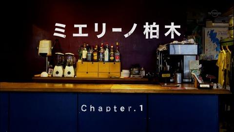ゆきりん主演「ミエリーノ柏木」初回放送!キャプ画像※秋元とのトークシーンあり【AKB48/柏木由紀】