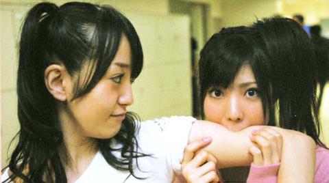 倉持明日香さんの変態画像が集まるスレ【AKB48/倉持明日香】