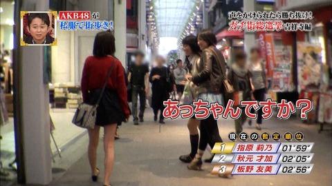 【AKB48G】メンバーが出没する場所