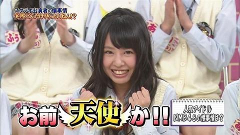 ななたんのファッションセンス 【山田菜々/NMB48】