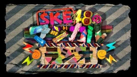 俺はマジカルラジオを見てSKEを好きになった