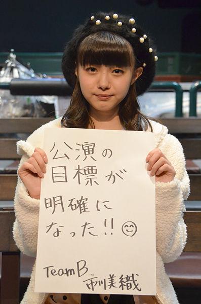 【AKB48/市川美織】みおりんが先輩メンバーから学んだ(学んでいる)ことは?
