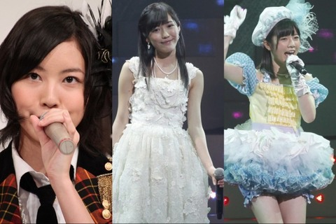 ※動画あり「AKB三銃士時代の始まり」新曲は珠理奈、まゆゆ、島崎が3TOPでセンターと確定!【AKB48】
