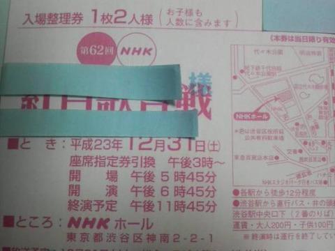 AKBのチケット転売抑制が大成功してる件【AKB48G】