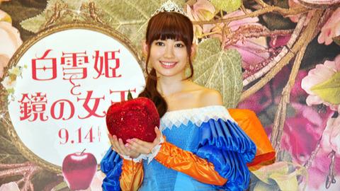 名前の最後に姫をつけて1番姫っぽいメンバー【AKB48G】