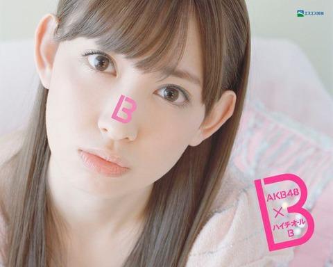 hitasura_matome4619