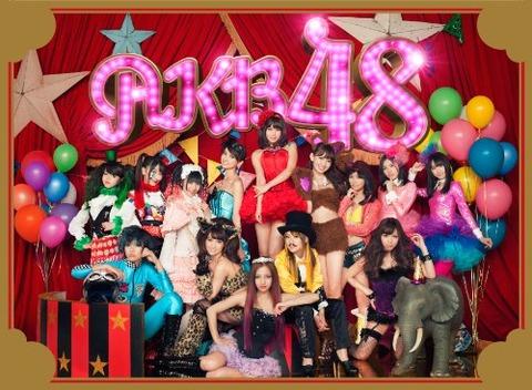 AKBは今年はアルバム出さないのかな? 【AKB48G】
