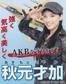 hitasura_matome3893