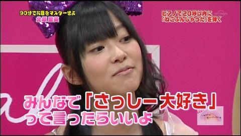 HKT尾崎支配人「指原莉乃のプロデューサー能力は高い」