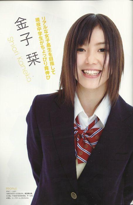 昔の金子栞かわええええええええええええ【SKE48/金子栞】