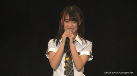 SKE48竹内彩姫ちゃんクッソかわいいwwwwww 【竹内彩姫/SKE48】