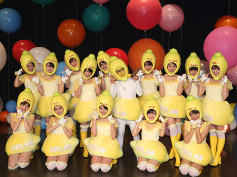 【AKB48G】速報※OKL48結成!じゃんけん非選抜組(永プレタイプ)