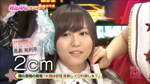 大場みなるんのコント適性は異常【AKB48/大場美奈】
