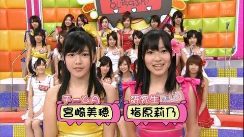 hitasura_matome3837