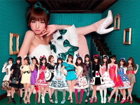 【PV】上からマリコ/AKB48フル