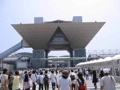 岩田華怜と森川彩香コミックマーケット来場 【AKB48G】