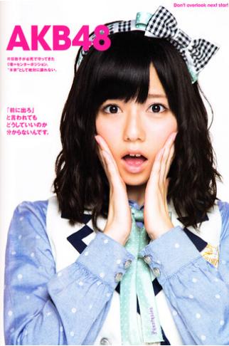 あっちゃん「急に出世したぱるるの気持ち分かるよ」【島崎遥香/AKB48】