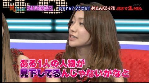 【AKB48G】大島優子の頭をぽんぽんできる後輩メン※動画