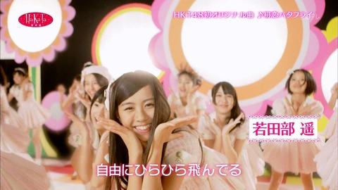 hitasura_matome4048
