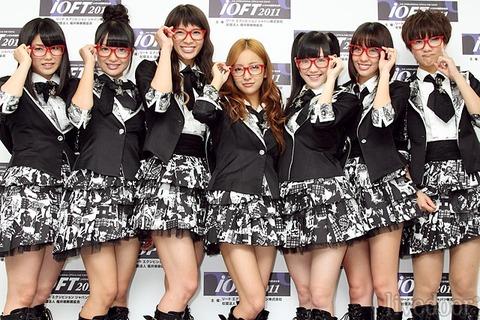メガネが似合うメンバー 【AKB48G】
