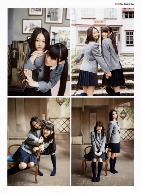 hitasura_matome5483
