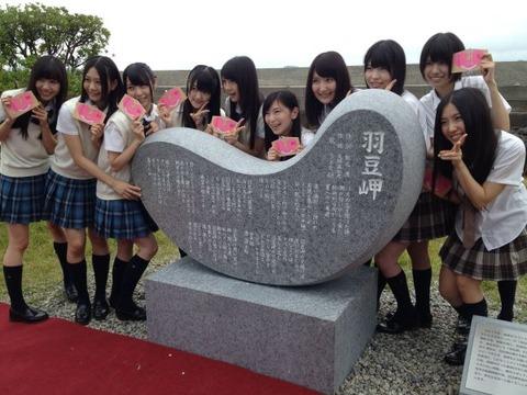 羽豆岬の地元民からのメッセージが熱い 【SKE48】