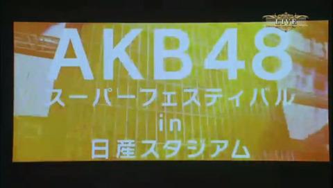 もしもAKB48選抜総選挙で雨が降ってしまったら・・・ 【AKB48G】