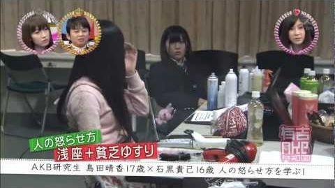 【動画】倉持へのドッキリって今見ても酷すぎるよなwww【AKB48/倉持明日香】