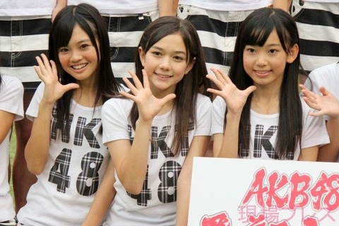 【AKB48】48グループ中学生選抜!!
