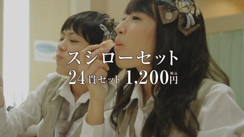 hitasura_matome5270