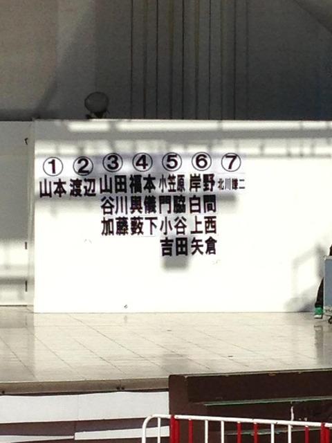 hitasura_matome3926