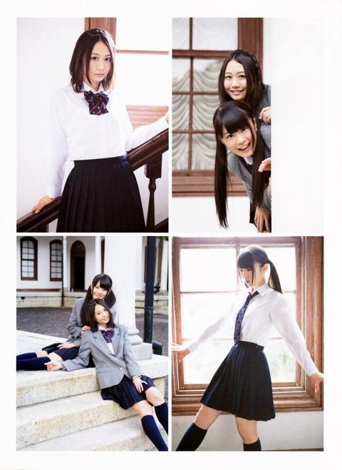 hitasura_matome5484