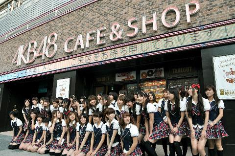 【AKB48G】AKBの歌詞に○○○って多いよね