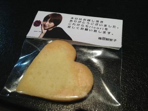 【AKB48/篠田麻里子】まりこ様の手作りクッキー、1枚3万円wwwww