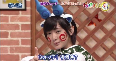 生駒里奈1