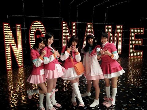 【AKB48G】NO NAMEの画像とか